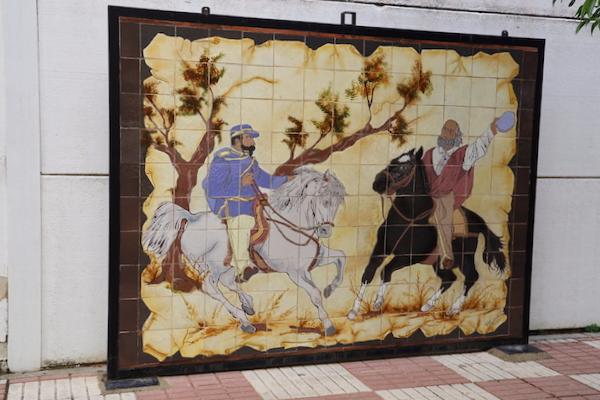 Mosaico Bailén - Jaén