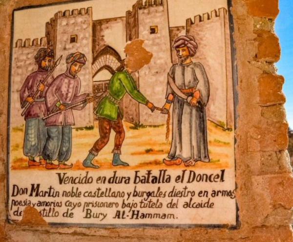 Castillo Bury Al-Hamman Baños de la Encina - Jaén