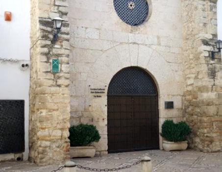 Ermita de San Sebastián (Centro Cultural)