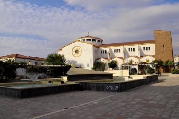 Iglesia de San Agustín Linares - Jaén