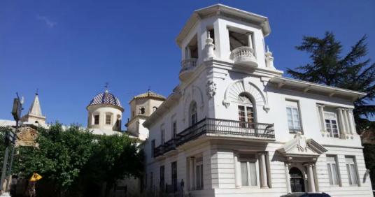 Palacio de los Condes de Villaleal