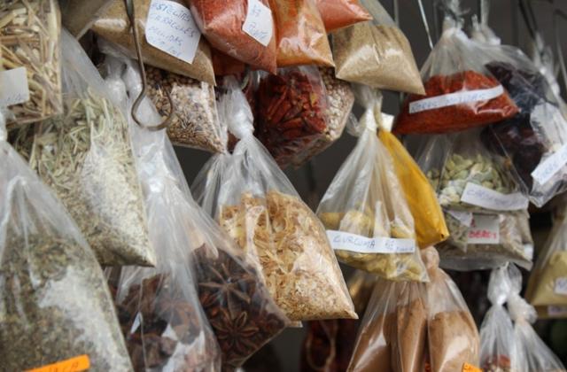 Mercado de Abastos Caños de Meca - Cádiz