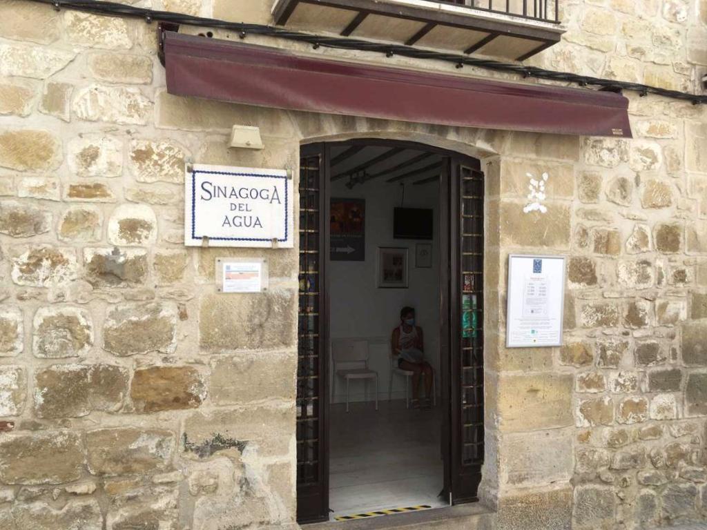 Sinagoga del Agua Úbeda - Jaén
